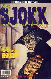 Cover Thumbnail for Nye sjokk (Semic, 1992 series) #1/1993