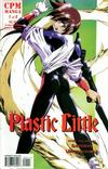 Cover for Plastic Little (Central Park Media, 1997 series) #1