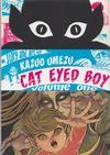 Cover for Cat Eyed Boy (Viz, 2008 series) #1