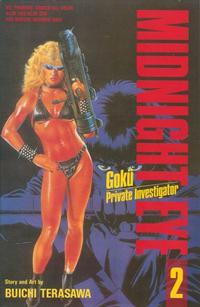 Cover Thumbnail for Midnight Eye (Viz, 1991 series) #2