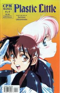 Cover Thumbnail for Plastic Little (Central Park Media, 1997 series) #4