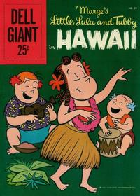 Cover Thumbnail for Dell Giant (Dell, 1959 series) #29 - Marge's Little Lulu and Tubby in Hawaii