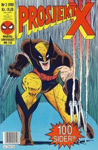 Cover Thumbnail for Prosjekt X (Semic, 1990 series) #2/1990