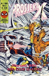 Cover Thumbnail for Prosjekt X (Semic, 1984 series) #1/1985