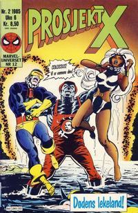 Cover Thumbnail for Prosjekt X (Semic, 1984 series) #2/1985