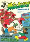 Cover for Mickey Maandblad (Oberon, 1976 series) #4/1981