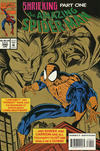 Cover Thumbnail for The Amazing Spider-Man (1963 series) #390 [Bagged Direct Edition]