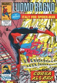 Cover Thumbnail for L'Uomo Ragno (Edizioni Star Comics, 1987 series) #59