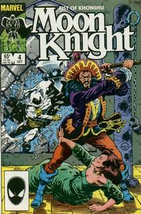 Cover Thumbnail for Moon Knight (Marvel, 1985 series) #4 [Direct]