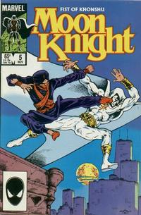 Cover Thumbnail for Moon Knight (Marvel, 1985 series) #5 [Direct]