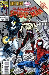 Cover Thumbnail for The Amazing Spider-Man (Marvel, 1963 series) #393 [Direct Edition]