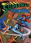 Cover for Superman Taschenbuch (Egmont Ehapa, 1976 series) #25