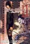 Cover for Death Note (Hjemmet / Egmont, 2008 series) #11