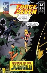 Cover Thumbnail for Force Seven (Lone Star Press, 1999 series) #2