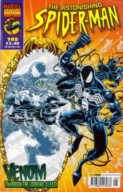 Cover for The Astonishing Spider-Man (Panini UK, 1995 series) #105
