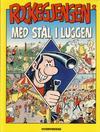 Cover for Rockegjengen (Interpresse, 1983 series) #2