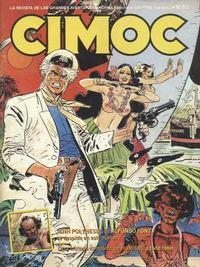 Cover Thumbnail for Cimoc (NORMA Editorial, 1981 series) #62