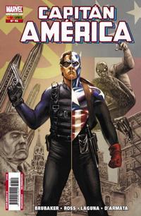 Cover Thumbnail for Capitán América (Panini España, 2005 series) #45