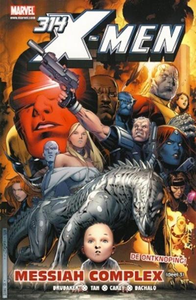 Cover for X-Men (Z-Press Junior Media, 2007 series) #314