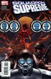Cover for Squadron Supreme (Marvel, 2008 series) #11