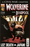 Cover for Wolverine and Deadpool (Panini UK, 2004 series) #164