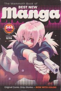 Cover Thumbnail for The Mammoth Book of Best New Manga (Carroll & Graf, 2006 series) #2