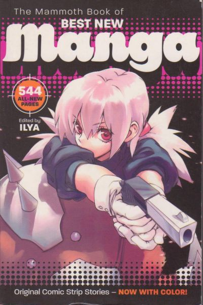 Cover for The Mammoth Book of Best New Manga (Carroll & Graf, 2006 series) #2