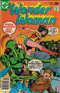 Cover Thumbnail for Wonder Woman (DC, 1942 series) #237