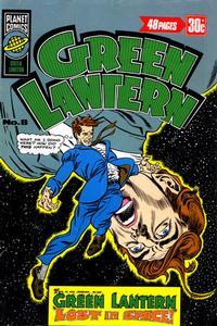 Cover Thumbnail for Green Lantern (K. G. Murray, 1975 series) #8
