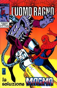 Cover Thumbnail for L' Uomo Ragno (Edizioni Star Comics, 1987 series) #73