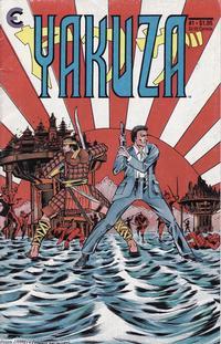Cover Thumbnail for Yakuza (Eternity, 1987 series) #1