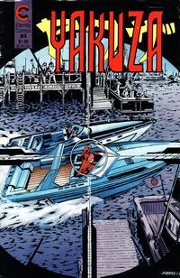 Cover Thumbnail for Yakuza (Malibu, 1988 series) #4