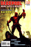 Cover for Deadpool: Merc with a Mouth (Marvel, 2009 series) #1