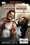 Cover for Invincible Iron Man (Marvel, 2008 series) #15