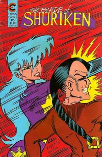 Cover Thumbnail for Blade of Shuriken (Malibu, 1988 series) #5
