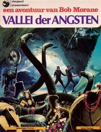 Cover Thumbnail for Bob Morane (Oberon; Dargaud Benelux, 1976 series) #1 - Vallei der angsten