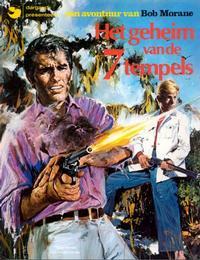 Cover Thumbnail for Bob Morane (Oberon; Dargaud Benelux, 1976 series) #2 - Het geheim van de 7 tempels
