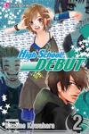 Cover for High School Debut (Viz, 2008 series) #2