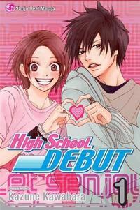 Cover Thumbnail for High School Debut (Viz, 2008 series) #1