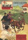 Cover for Kuifje (Le Lombard, 1946 series) #17/1955