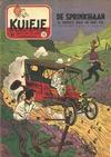Cover for Kuifje (Le Lombard, 1946 series) #19/1955