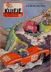 Cover for Kuifje (Le Lombard, 1946 series) #40/1956