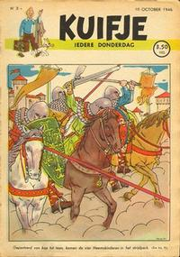 Cover Thumbnail for Kuifje (Le Lombard, 1946 series) #3/1946