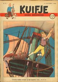 Cover Thumbnail for Kuifje (Le Lombard, 1946 series) #4/1946