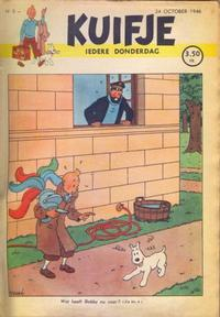 Cover Thumbnail for Kuifje (Le Lombard, 1946 series) #5/1946