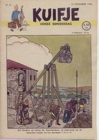 Cover Thumbnail for Kuifje (Le Lombard, 1946 series) #12/1946