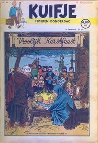 Cover Thumbnail for Kuifje (Le Lombard, 1946 series) #14/1946