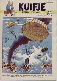 Cover Thumbnail for Kuifje (Le Lombard, 1946 series) #4/1947