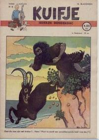 Cover Thumbnail for Kuifje (Le Lombard, 1946 series) #8/1947