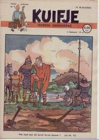 Cover Thumbnail for Kuifje (Le Lombard, 1946 series) #9/1947